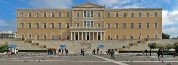 Πρόσκληση εκδήλωσης ενδιαφέροντος για κατάθεση οικονομικής προσφοράς για την τριήμερη εκδρομή της Στ΄ τάξης του 1ου Δημοτικού Σχολείου Mακροχωρίου στην Αθήνα και στη Βουλή των Ελλήνων»